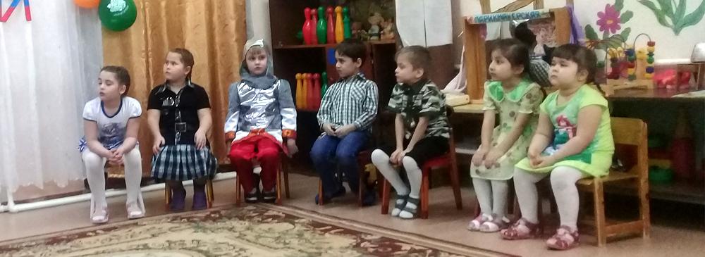 Интересное и познавательное мероприятие в детском саду