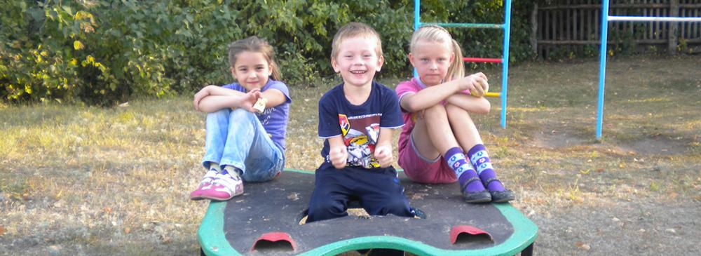Детство - время радости и веселья