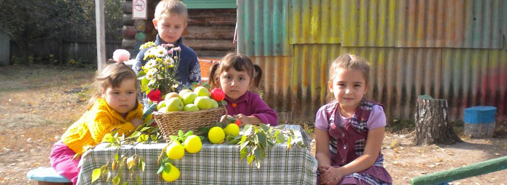 Овощи и фрукты полезны для здоровья!