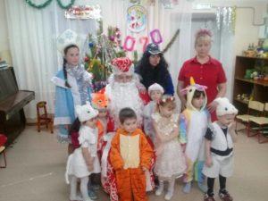 Новогоднее представление в детском саду.